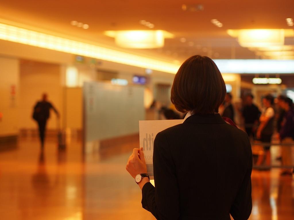 Meet Greet Airport Conciarge Service Haneda Airport